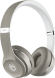 Beats Solo 2, Luxe Edition_1