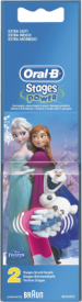 Stages Power 2er Frozen