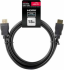 SL-4414-BK-150 HIGH SPEED HDMI Cable, 1.5m