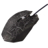 113722 URAGE ILLUMINATED MOUSE